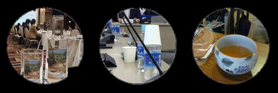 会議飲料ウォッチャー3.002png